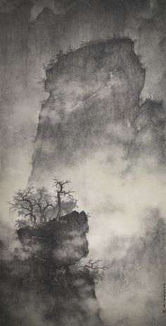 Li Huayi (b. 1948) LANDSCAPE