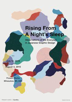 gurafiku: Japanese Exhibition Poster: Rising From A Night's...
