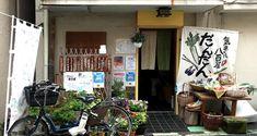 不忍小孩吃不飽:日本「小孩食堂」興起,用家常菜陪伴貧困孩童 | 社企流 | 華文界最具影響力的社會企業平台 Social Enterprise Insights