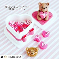 バレンタインボックスと手作りシュガーキューブ  季節は早いですがもうバレンタイン かわいいハートのシュガーボックスにシュガーキューブを入れてプレゼントしてみませんか 全てお砂糖で出来ていますのでプレゼントされた方はびっくりするかも レッスン内容 シュガーキューブ以外観賞用です シュガーボックスはこちらでご用意します周りのリボンは作って頂けます シュガーペーストでフタの上のくまを作ります 市販品ではないシュガーキューブの作り方をお教えします 個のシュガーキューブにデコレーションをします 日時 月日日時時または時時  月日水時時または時時 月日土時時 または時時 金額 円税込 対象者 シュガーアートが初めての方 経験者の方もOKです 場所 東京シュガーアート東京本校恵比寿 講師 助川裕香 お申込み 以下のフォームよりお願いします http://ift.tt/27YCYwt  こちらからの返信をもって受付完了となります 返信が時間以内にない場合メール不達の可能性が ありますお手数ですが別のアドレスから再度お申込み いただくかお電話でお問い合わせ下さいませ 03-6455-1546…
