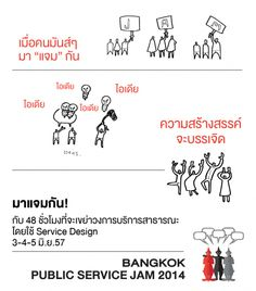 Bangkok Public Service Jam 2014 // Govjam2014
