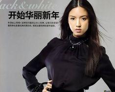 Zhang Zilin (China), Miss World 2007. photos gallery / 张梓琳 / 張梓琳