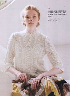 Pullover #1, Haute Couture Knitwear (Japanese knitting pattern)