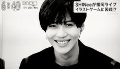 #Taemin #Shinee