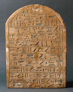 12. Dynastie, um 1900 v. Chr., Assiut (vermutlich)Kunsthistorisches Museum Wien, Ägyptisch-Orientalische Sammlung
