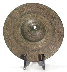 Ilkhanid Door Mounting Made of Bronze, Persia