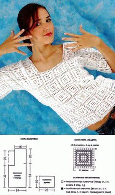 Easy white pullover in the Greek style Crochet Stitches Chart, Crochet Vest Pattern, Knitting Paterns, Filet Crochet Charts, Crochet Shirt, Crochet Cardigan, Knit Crochet, Crochet Patterns, Crochet Alphabet
