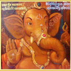 Ganesh, The Indian God