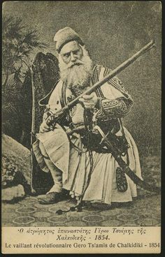 The valiant revolutionary Yero Tsiamis of Chalkidiki - Publish in Greece of Macedonia during Ottoman rule Greek Independence, Zeus And Hera, Greek Paintings, World Of Warriors, Greek Warrior, The Valiant, Greek History, Mystery Of History, Athens Greece