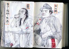 Mu Pan | #sketchbook