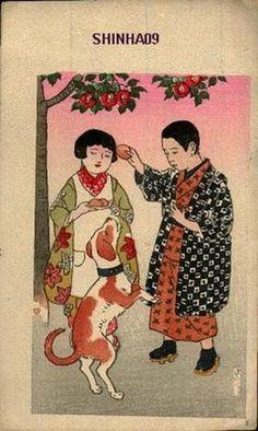 Not dated - Kasamatsu Shiro: Untitled- Children with dog