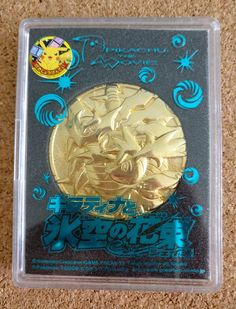 [Help] Identifying this Pokemon Gold Coin/Medal
