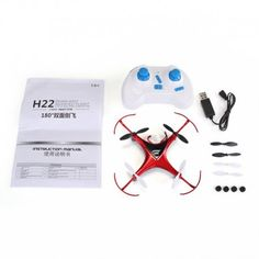 Best offer price $53.77, JJRC H22 3D Inverted Fly 2.4G 4CH 6-Axis Mini RC Quadcopter RTF for sale at HobbyBuying online store,buy now get discount,coupons,shipping fast.