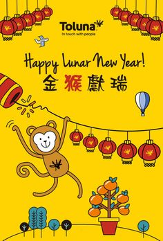 fbdc891f38b6a Happy  ChineseNewYear from Toluna. May the Year of the Monkey bring you  prosperity