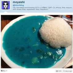 Blue sludge with a scoop of rice.