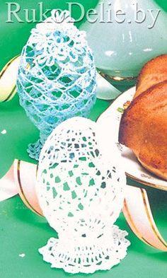 Пасхальные яйца, вязаные крючком