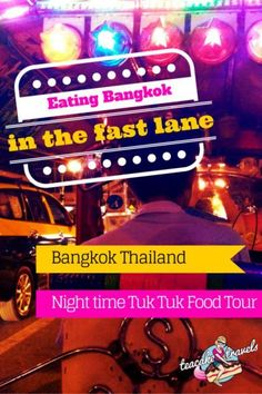 Love food, tuk tuks and Bangkok? You're in luck! There is a Nighttime Bangkok Tuk Tuk Food Tour which will whizz you around the city with a local guide, showing you the best and most delicious secret hidden street eats! It's an awesome experience and one