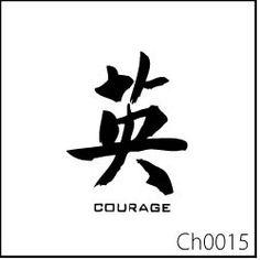 Kanji: Courage. Tattoo idea