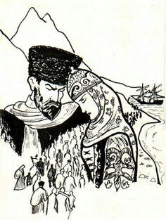 Circassian#Зи Хэку ф1ыуэ зымылъэхъужыр къулейсызщ гук1и псэк1и