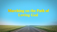 """Experience God's salvation   Official Trailer """"Marching on the Path of L..."""