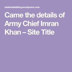 Came the details of Army Chief Imran Khan – Site Title