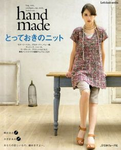 KNIT and CROCHET HANDMADE Clothes 2 - Japanese Book