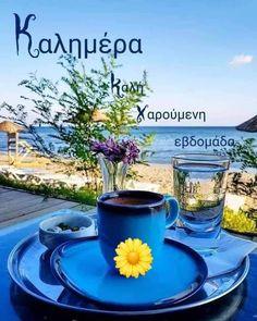Good Afternoon, Good Morning, Anastasia, Reading, Breakfast, Books, Greece, Buen Dia, Morning Coffee