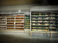 Concept for a Moscow Supermarket Presentation Display by Spaceagency , via Behance