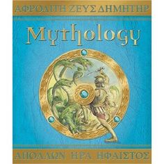 book about Greek Mythology