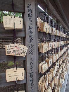 meiji jingu   shinto   tokyo japan