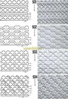 Сетчатые узоры Крупные ячейки Узоры сетка Пышные столбики и веера на сетке