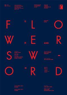Heng Chun Liow. Flower & Sword. 2012