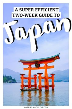 This ambitious (and effective) itinerary for 2 weeks in Japan is perfect for cherry blossom season (or any season!), and mixes classic experiences with off-beat adventures! See how to visit 12 cities in 14 days without breaking a sweat. Japan Travel Guide, Asia Travel, Travel Guides, Travel Bag, Cool Places To Visit, Places To Travel, Travel Destinations, Trip Planning, Family Travel