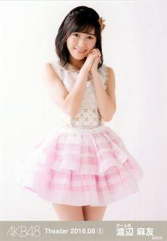 Watanabe Mayu: Mayu