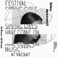 "gurafiku: ""Japanese Concert Flyer: Spring Girls Have Come on Music at Vacant. Graphic Design Posters, Graphic Design Typography, Graphic Design Illustration, Graphic Artwork, Lettering Design, Concert Flyer, Leaflet Design, Spring Girl, Typography Layout"