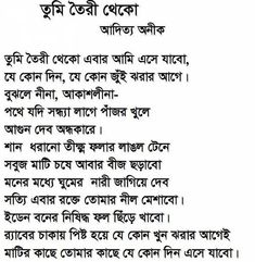 life quotes in bengali language love quotes for her love poems good life quotes