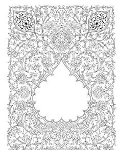No photo description available. Pattern Coloring Pages, Animal Coloring Pages, Coloring Book Pages, Persian Pattern, Persian Motifs, Pattern Drawing, Pattern Art, Leather Tooling Patterns, Arabian Art