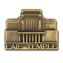 Laie Temple Pin in Gold - $4.95  The Laie Hawaii Temple was the first temple built in Polynesia.  It was also the first temple dedicated outside of the state or territory where Church Headquarters was located.