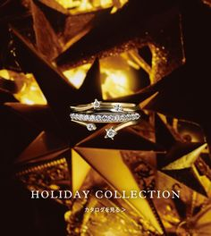 Holiday Collection 2016カタログ
