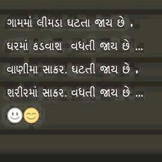 Gujarati Suvichar . T.T.