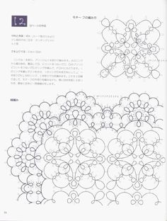 tatted mat diagram: real nice Japanese tatting book with jewelry and other creative/interesting tatting patterns.....