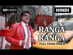 Ranga Ranga | Lingaa