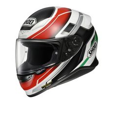 shoei-rf-1200-featured