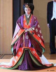 Japan's Princess Kako turns 25 after univ. Kimono Japan, Japanese Kimono, Princess Kako Of Akishino, Hanfu, Cheongsam, Heian Period, Japanese Culture, Japanese History, Japan Art