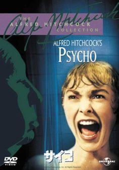 10. ヒッチコックに始まりヒッチコックに終わる1月。悲鳴が怖い