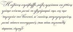 Αποτέλεσμα εικόνας για greek calligraphy alphabet