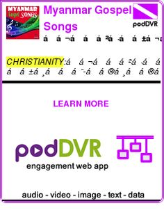 #CHRISTIANITY #PODCAST  Myanmar Gospel Songs    မာနနဲ့နောင်တ    READ:  https://podDVR.COM/?c=8da3ad63-a052-8f49-3bcc-3ef6cc6aca61