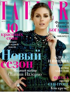 Olivia Palermo on the cover and inside pages of Tatler Russia wearing Carrera y Carrera jewelry.  www.carreraycarrera.com