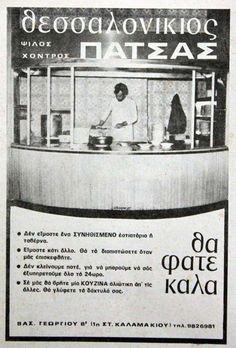 Patsas Soup - Old Advertisment
