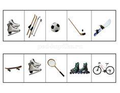 Сценарий интеллектуально - спортивного развлечения в подготовительной группе «Знатоки спорта»